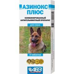 Азинокс плюс для собак антигельминтный (1 таблетка на 10 кг массы) 1 таб.