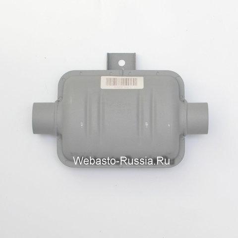 Глушитель для Webasto Thermo 90 / 90 S / 90 ST / 90 Pro