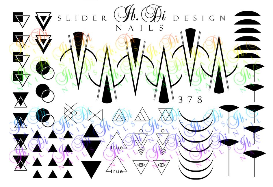 Слайдер дизайн №378