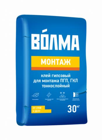 Клей гипсовый монтажный ВОЛМА-Монтаж 30 кг