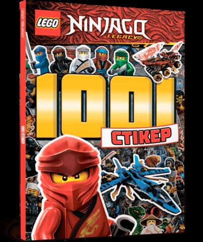 Ninjago. 1001 стікер (Lego)