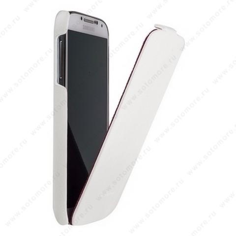 Чехол-флип Fashion для Samsung Galaxy S4 i9500/ i9505 с откидным верхом белый