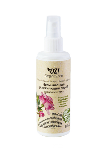 Увлажняющий спрей для волос и тела OrganicZone