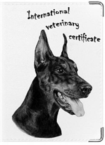 """Обложка для ветеринарного паспорта """"Ветеринарный паспорт"""" (7)"""