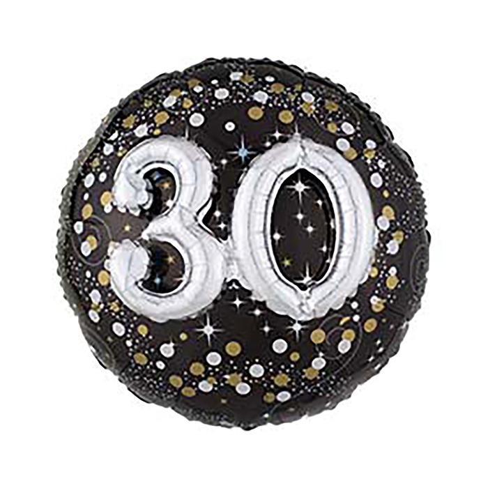 Шары цифры Шар круг фольга 30 лет 700-nw.jpg