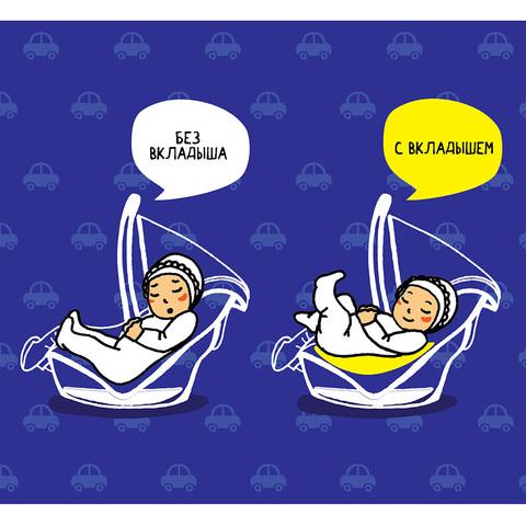 Анатомическая подушка - вкладыш для детских автокресел