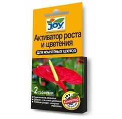 """Активатор роста и цветения """"Для комнатных цветов"""" JOY таблетки"""