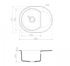 Схема Omoikiri Sakaime 60E-PL