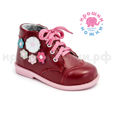 Ботинки, красные, цветки, Римал