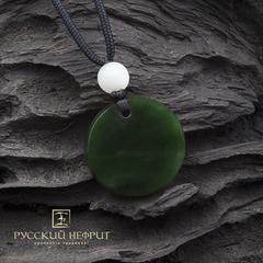 """Амулет """"Янтра"""" средний с бусиной из белого нефрита. Зелёный нефрит."""