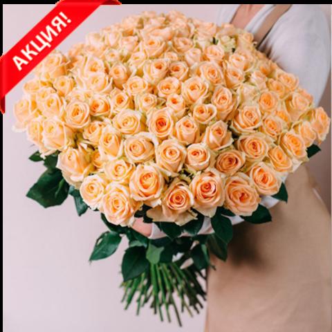 Букет 101 персиковая роза Peach Avalanche