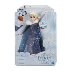 Кукла Эльза Поющая, Холодное сердце
