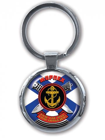 Купить брелок для ключей морпех - Магазин тельняшек.ру