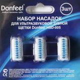 Donfeel HSD-005 (3 штуки) насадки для ультразвуковой щётки средней жесткости
