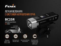 Велофара FENIX BC25R CREE XP-G3