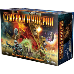 Сумерки Империи 4-е издание / Twilight Imperium 4th Edition (на русском языке)