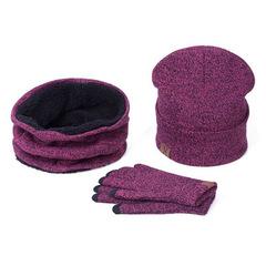 Мужской вязаный шерстяной комплект, шапка, хомут (шарф - труба), перчатки с тачскрином (перчатки для сенсорных экранов) розовый