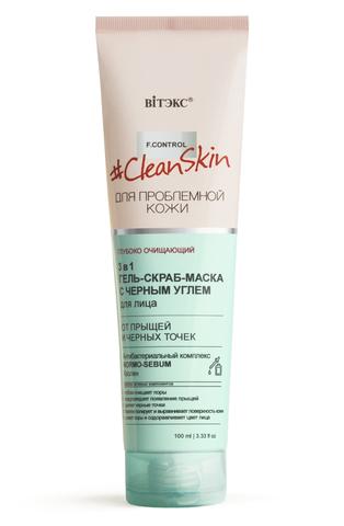 Витэкс #Clean Skin 3 в 1 Гель-скраб-маска для лица от прыщей и черных точек с черным углём 100мл