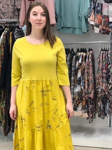 D Платье L&N 1992 комбинир ярусы надписи 3/4 (В20)