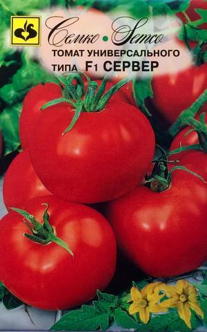 Семена Томат Сервер F1, ОГ 10 сем