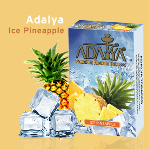 Табак Adalya Ice Pineapple (Адалия Лед Ананас)