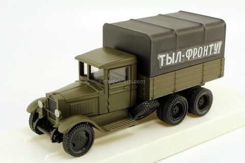 ZIS-6 with awning (Rearwards - Forefront) LOMO-AVM 1:43