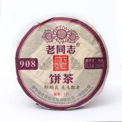 Хайвань 908, Шу Пуэр, 2013 год