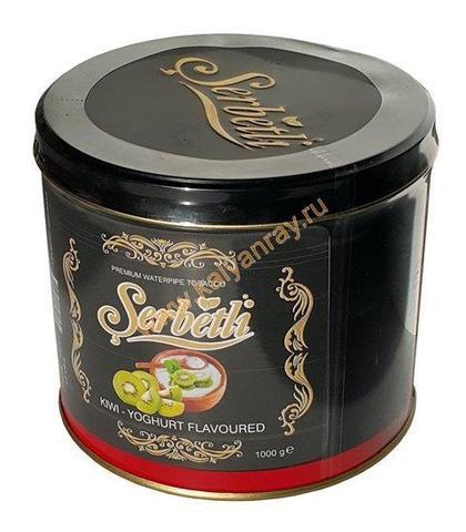 Serbetli Kiwi-Yoghurt 1 килограмм