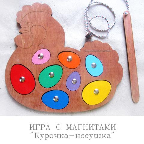ИГРА С МАГНИТАМИ