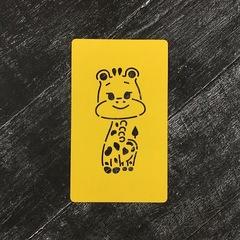 Жираф №2