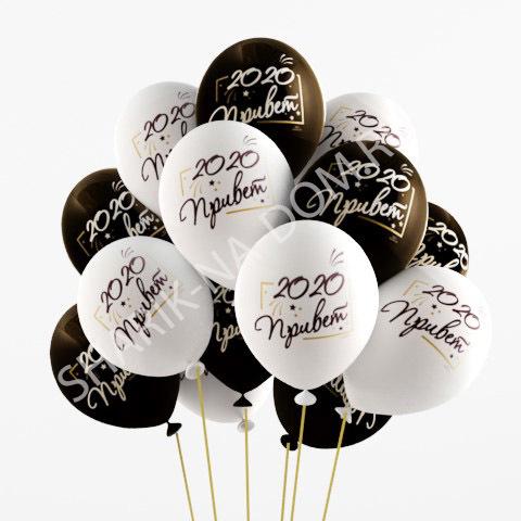 Воздушные шары на Новый Год Шарики Новый Год 2020 Воздушные_шары_2020.jpg