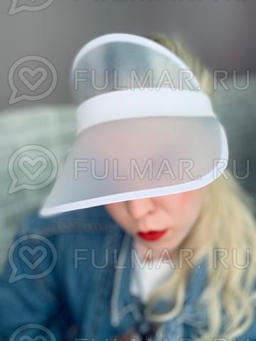 Козырёк от солнца на голову пластиковый прозрачный матовый Белый