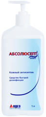 Антисептик для рук АБСОЛЮСЕПТ элит 1 литр