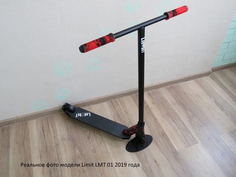 Трюковый самокат Limit LMT 01 2019, НОВИНКА!