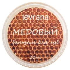 Бальзам для губ Медовый, 10g ТМ Levrana