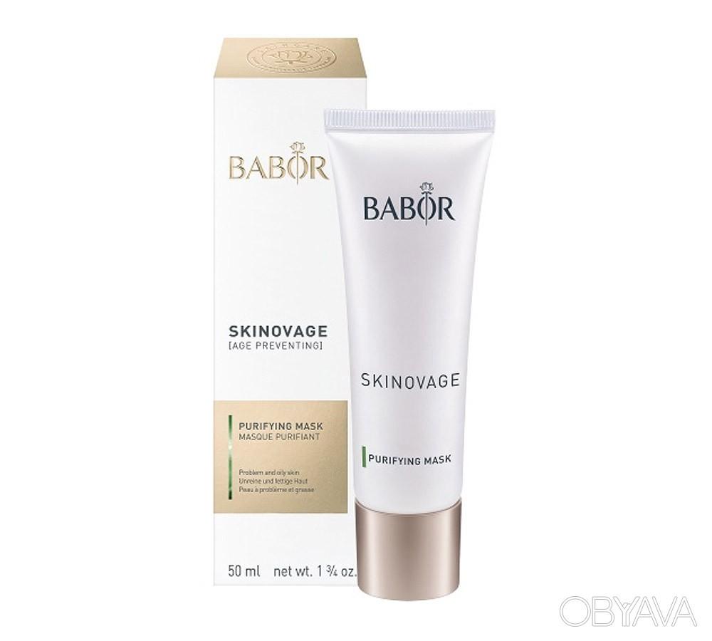 Маска для проблемной кожи Babor Skinovage Purifying Mask 50ml