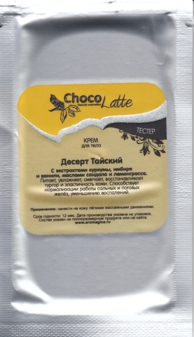 Тестер Крем для тела Десерт Тайский, 10g ТM ChocoLatte