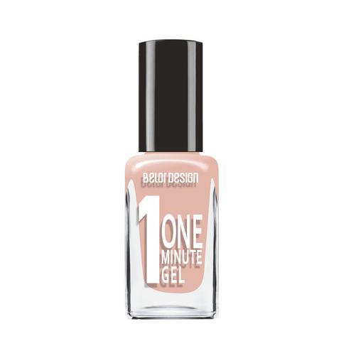 BelorDesign One Minute Gel Лак для ногтей тон 208 песочный 10мл