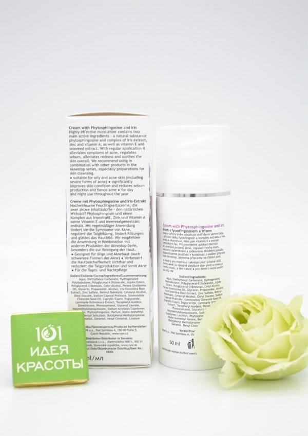 Ryor Aknestop Крем для лица с фитосфингозином и ирисом для проблемной кожи, 50мл