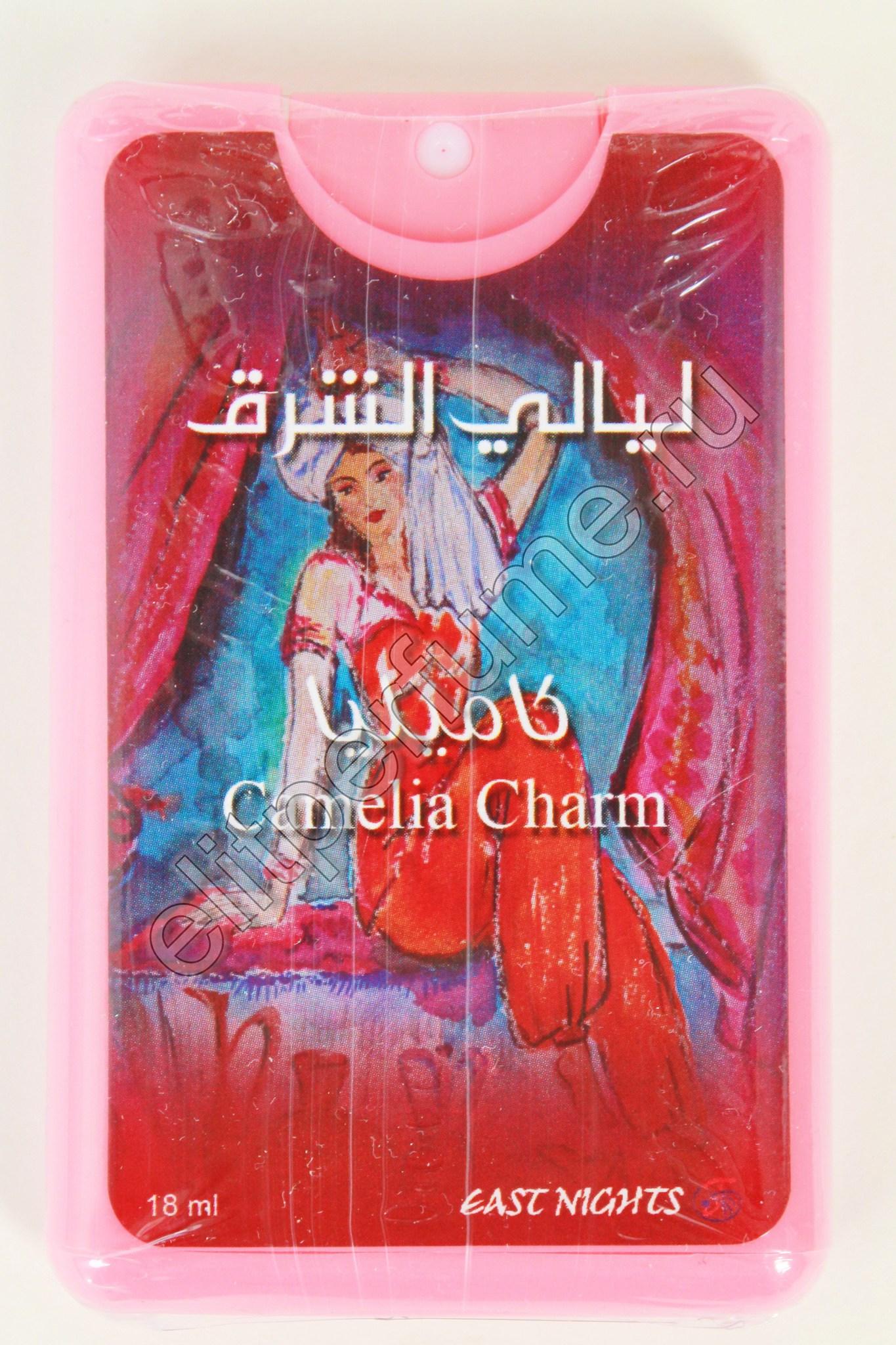 Camelia Charm натуральные масляные духи «Обворожительная камелия» 18 мл