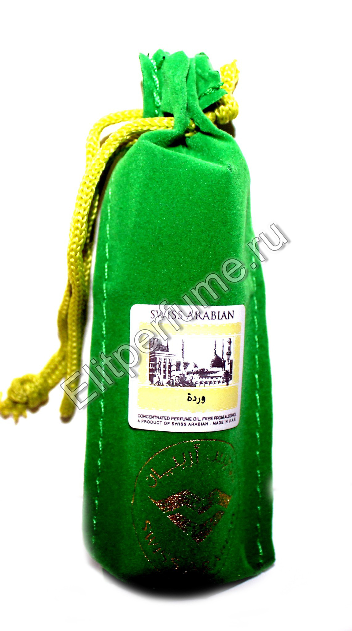 Rimal Римал 10 мл арабские масляные духи от Свисс Арабиан Swiss Arabian