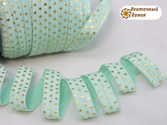 Резинка для повязок в золотую точку тифани 15 мм