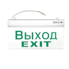 Светодиодный световой эвакуационный указатель PL EM 1.0 – прозрачное стекло с гравировкой