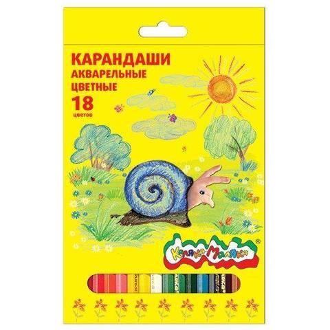 Карандаши акварельные Каляка-Маляка, 18 цветов, КАКМ18