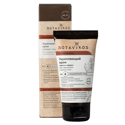 Укрепляющий крем для нормальной кожи и зрелой кожи
