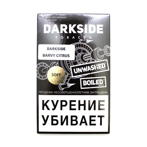 Табак для кальяна Dark Side Soft 100 гр. Barvy Citrus