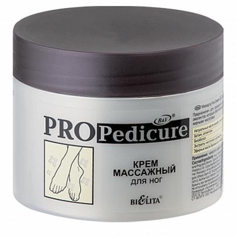 Белита PRO Pedicure Крем массажный для ног 300мл