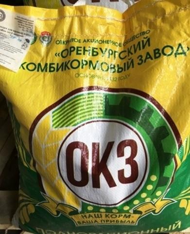 Комбикорм универсальный для с/х-животных, Оренбургский комбикормовый завод