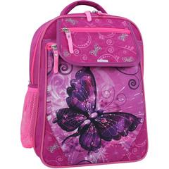Рюкзак школьный Bagland Отличник 20 л. Малиновый 615 (0058070)