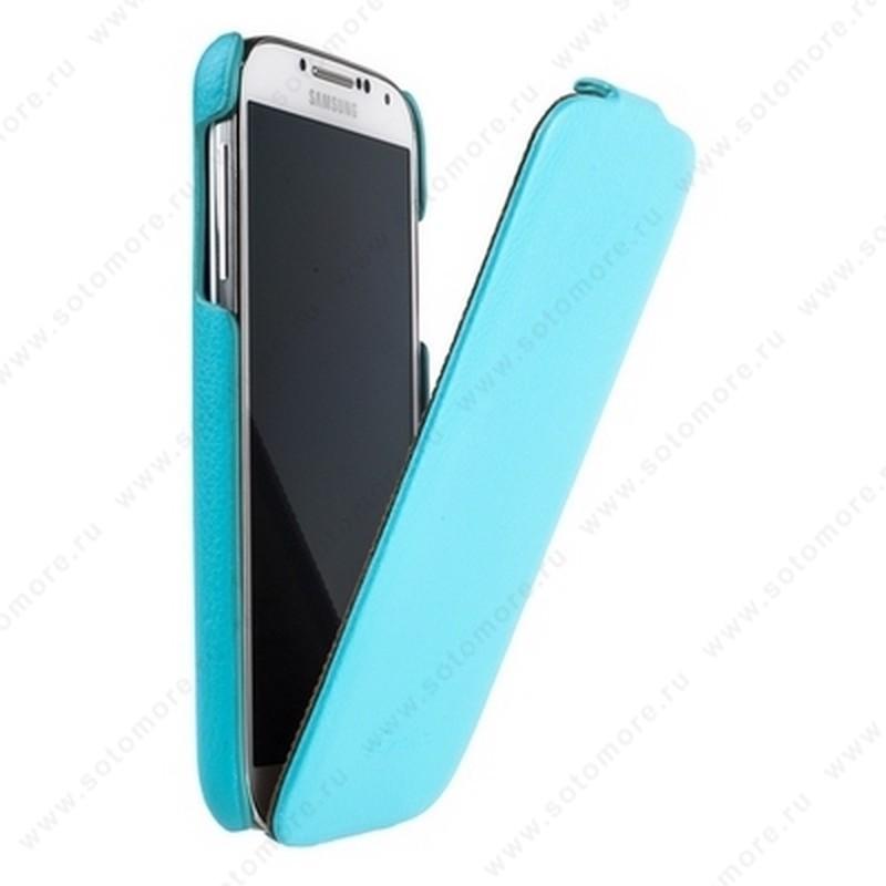 Чехол-флип Fashion для Samsung Galaxy S4 i9500/ i9505 с откидным верхом бирюзовый
